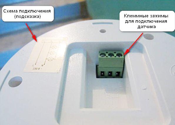 Датчики движения для включения света: преимущества, виды, выбор, особенности установки