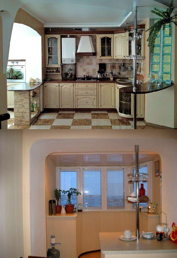 картинки соединения кухни с лоджией приходить фотографии