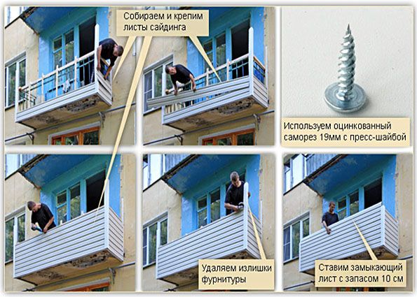 Ограждения (перила) для балконов: выбор и монтаж