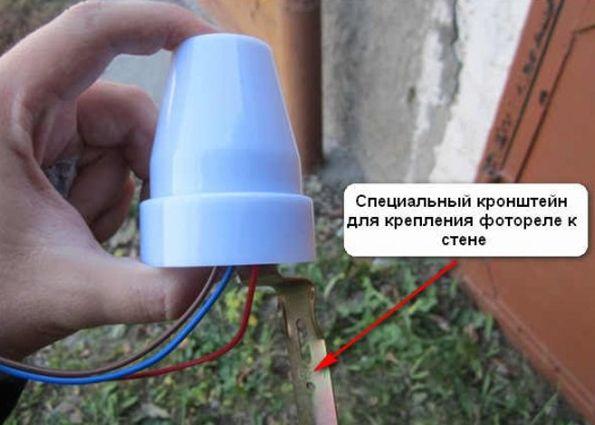 Фотореле для уличного освещения: виды, подключение