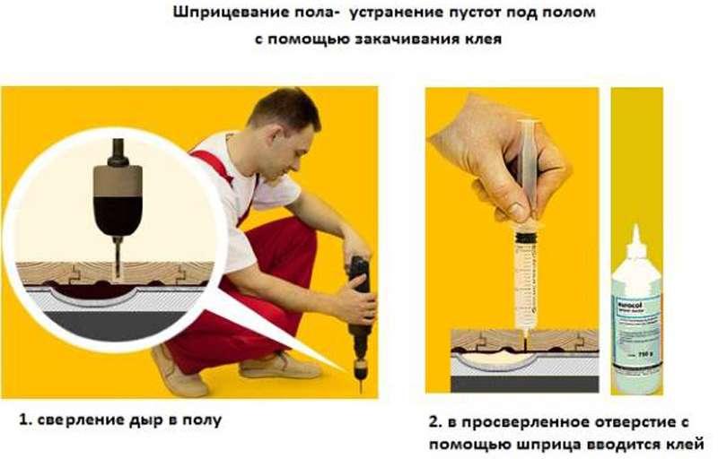skripderevyan (2)